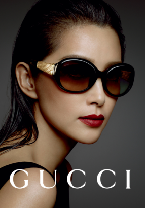 50e67c2273 Chinese Actress Li BingBing is the new face of Gucci Eyewear!